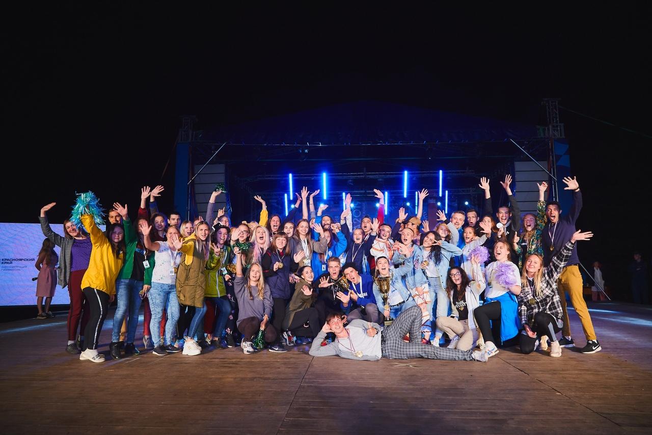 Четыре участника ТИМ «Бирюса» из Иркутской области стали победителями грантового конкурса Росмолодежи