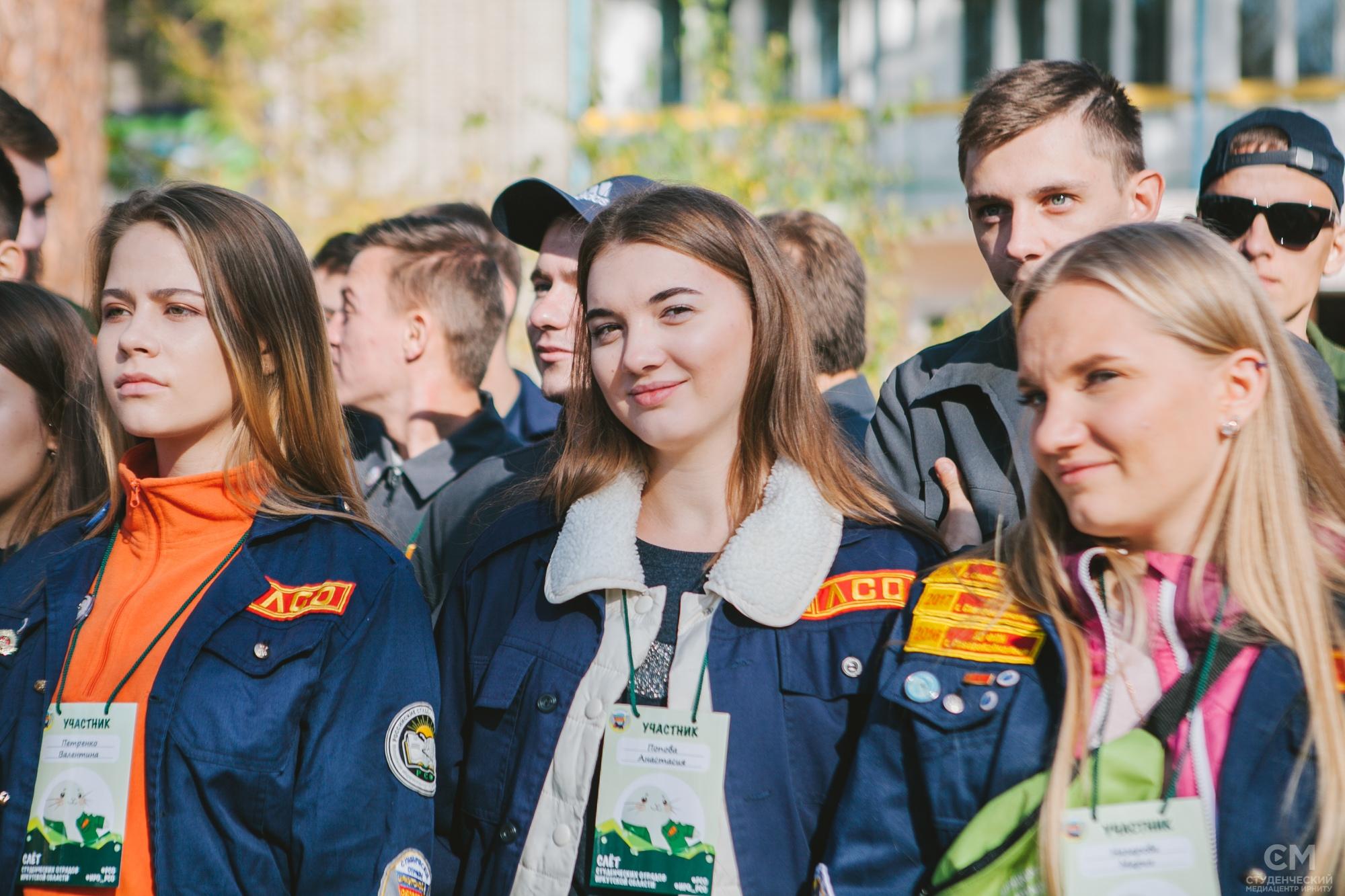 Конкурс среди студенческих отрядов Сибири и Дальнего Востока проведут бойцы РСО в Иркутской области
