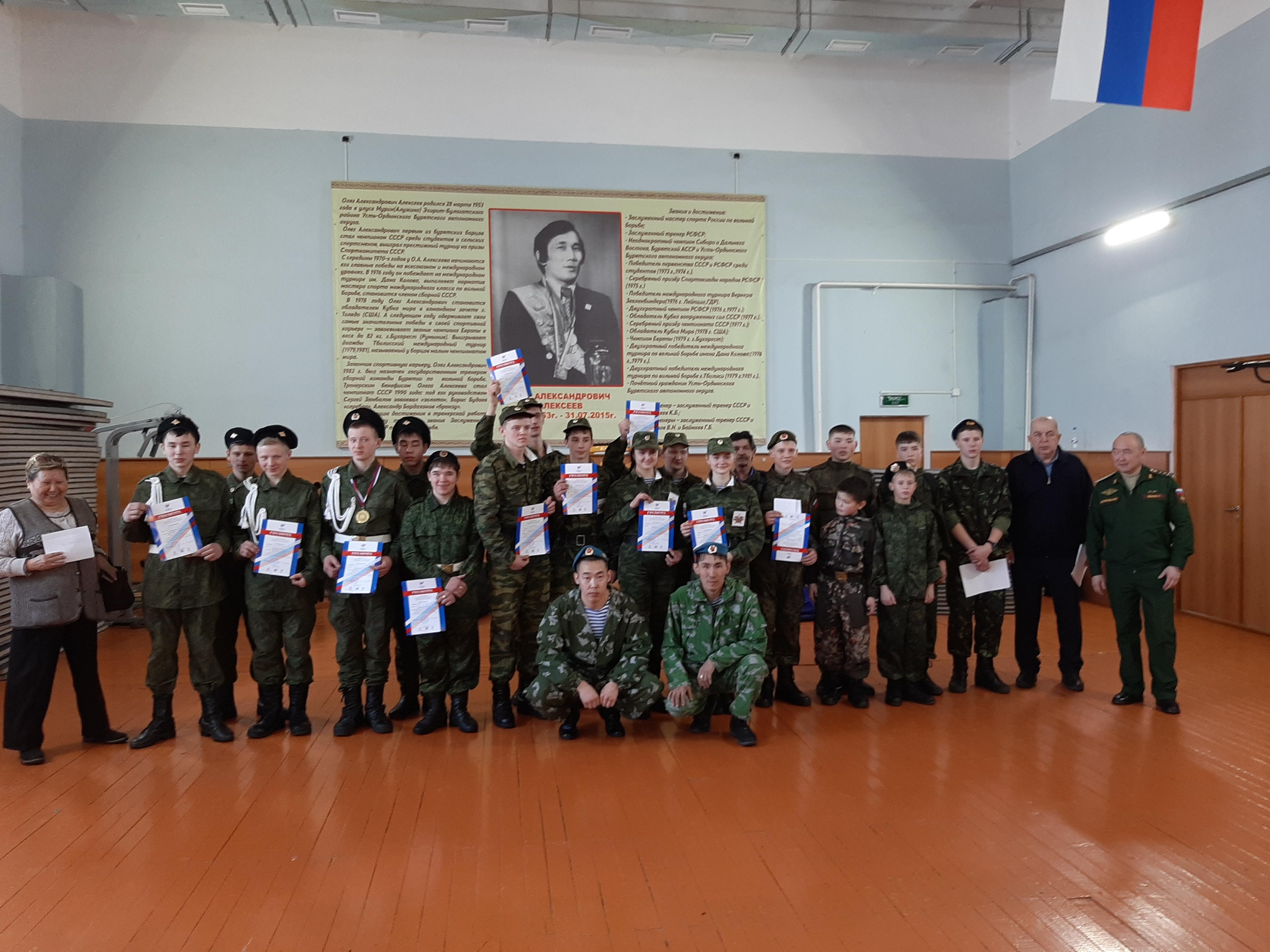 Эхирит-Булагатский район: 17 школ соревновались в районной спартакиаде допризывной подготовки молодежи