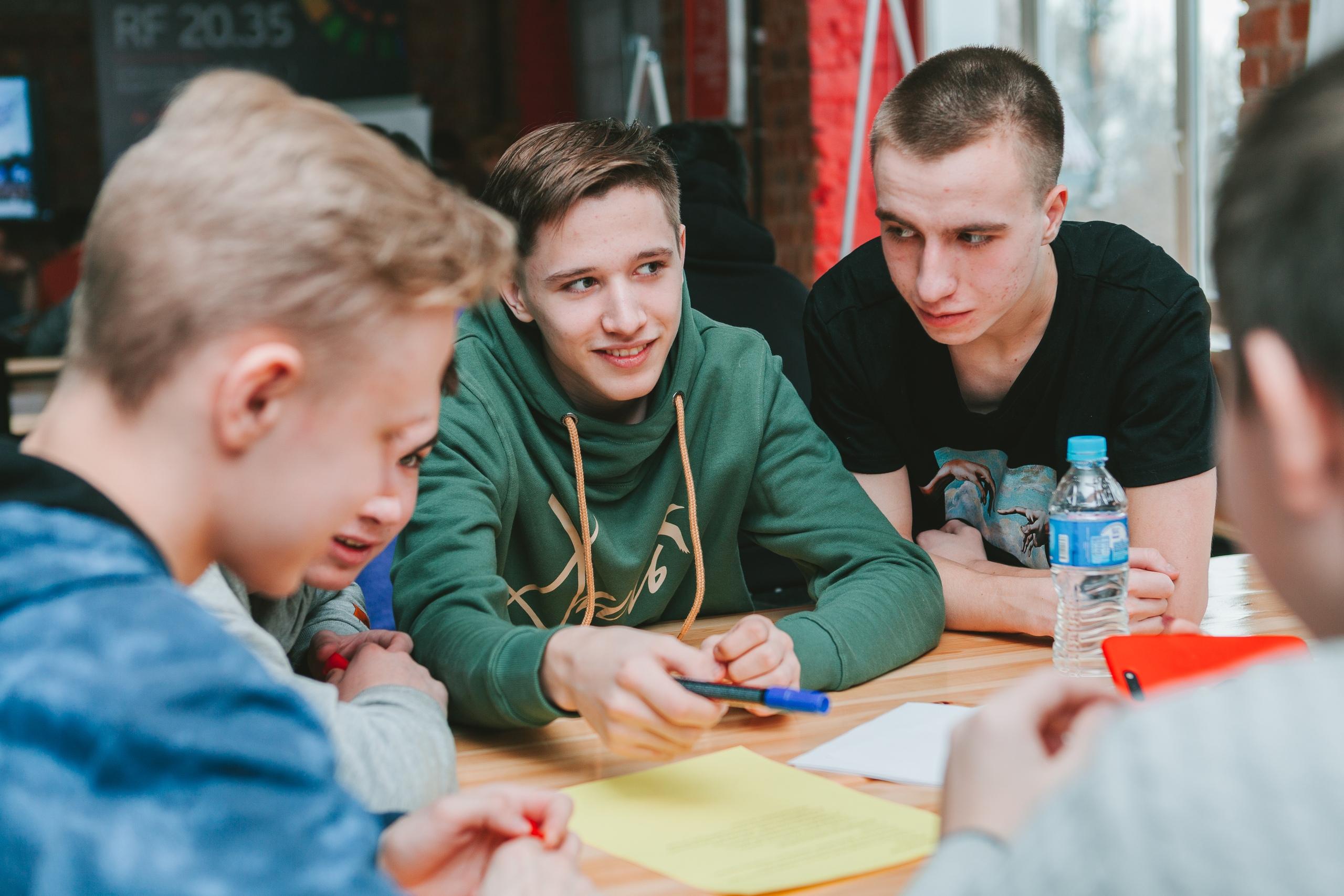 Всероссийский молодежный семинар-практикум по основам социального проектирования состоится в Иркутской области в 2020 году