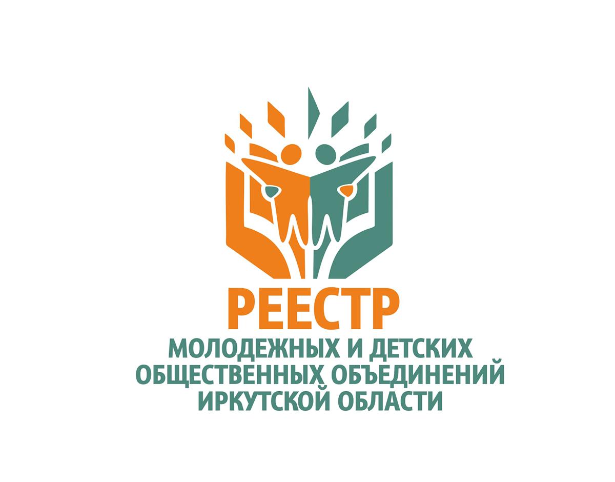 Срок включения в Областной реестр молодежных и детских общественных объединений на 2021 год продлили до 1 сентября