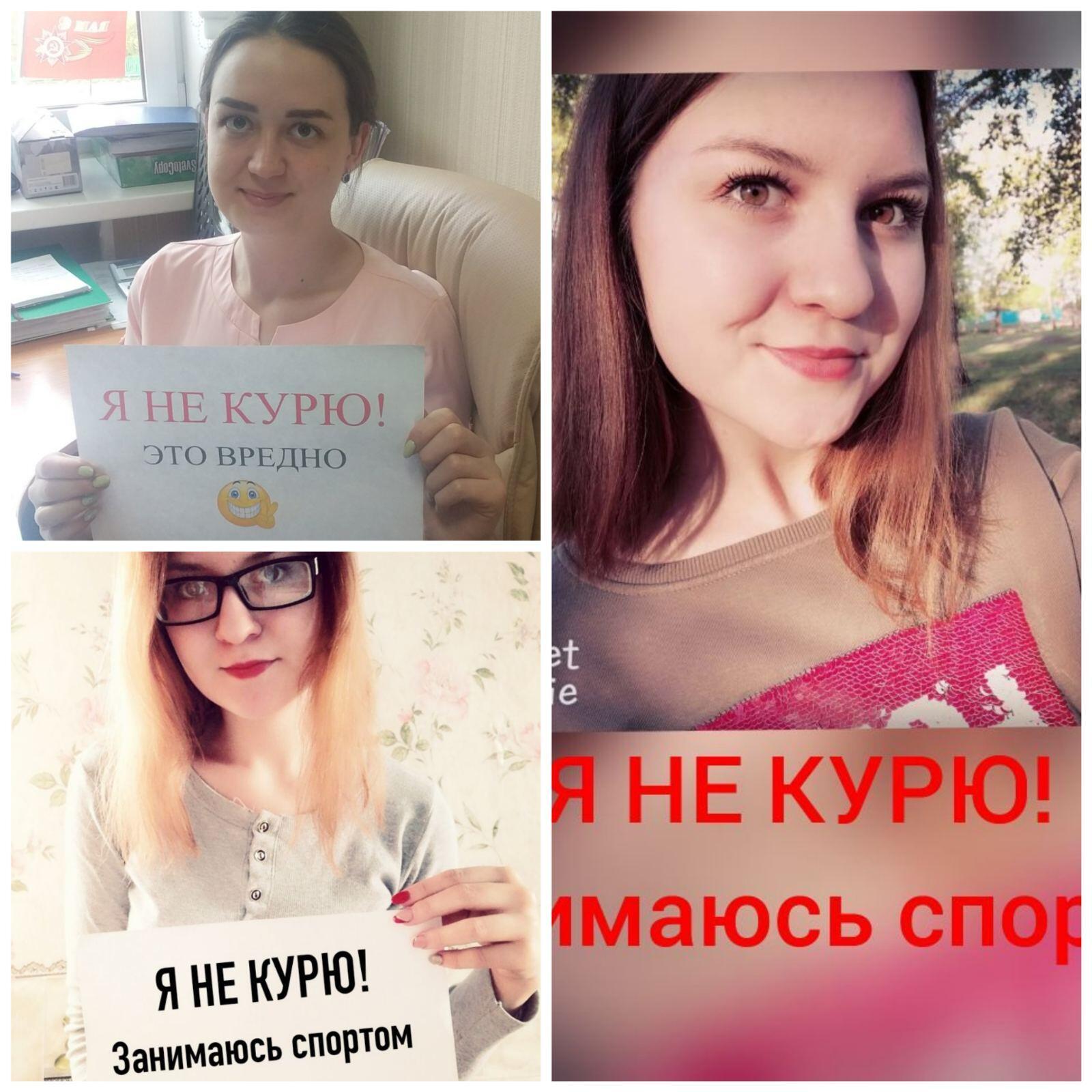 Балаганский район: стартовала акция «Я не курю!»